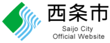 西条市 Saijo City Official Website