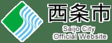 西条市 Saijo City Official Website
